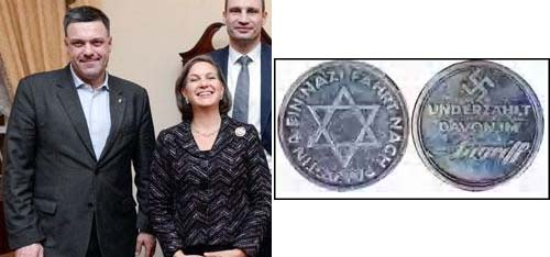Image result for victoria nuland and nazis in ukraine